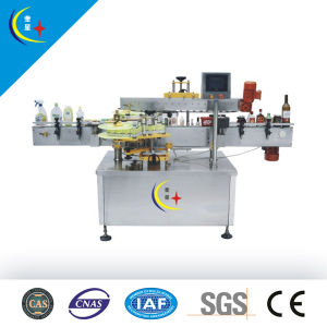 Adhesive Sticker Two Side Labeling Machine (YXT-C)