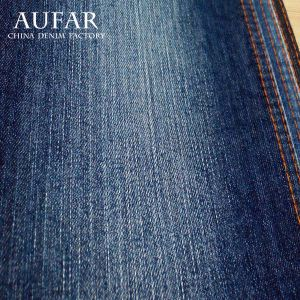 5860 Polyester Cotton Denim Garment Fabric for Jeans, Trousers, Pants
