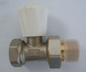 Brass Nickel Plated Radiator Water Valve (a. 0209)