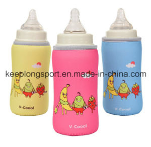New Design Neoprene Baby′s Bottle Holder, Neoprene Bottle Holder, Professional Colorful Neoprene Bottle Holder