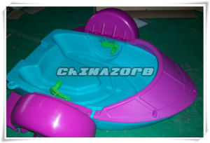 Popular Style Children Aqua Paddle Boat for Sale