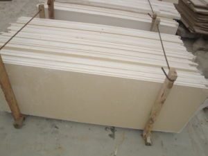 China Cultured Slab Cream Artificial Marble For Flooring TileWall - Fake marble slab