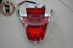 Motorcycle Spare Parts (JFW-MH-042)