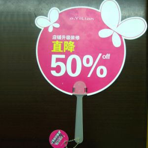 Promotion PP Fan/ Customer Design PP Fan