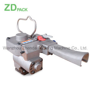 Friction Weld Tool for PP/Pet 13-16mm (XQH-19) pictures & photos