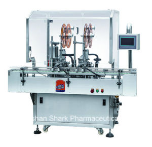 Pharmaceutical High-Speed Paper Inserting Machine
