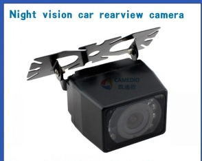 IR Day Night Vision Universal Car Rear View Camera with Movable Bracket