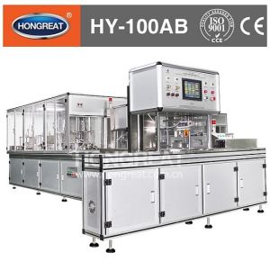 Pet Blood Test Tube Machinery Manufacturers for Vacuum Test Tubes