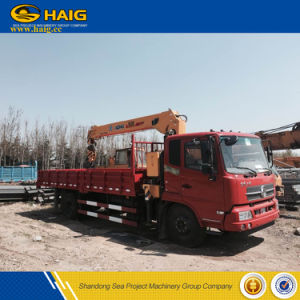 6.3t Telescopic Boom Material Handling Truck Mounted Crane