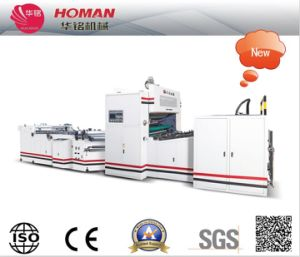Hm-1100fma Full Automatic Film Laminating Machine pictures & photos