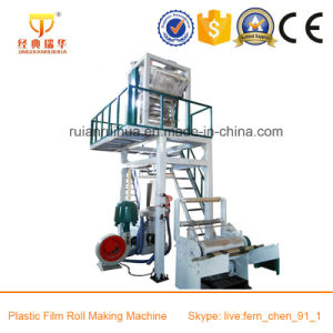 Plastic Bag Making HDPE Film Blowing Machinery pictures & photos