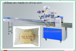 Automatic Soap Packaging Machine (CB-100)