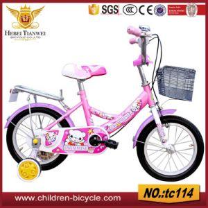 China Kids Sports Bike Wholesale Kids Bike Price Children Bicycle