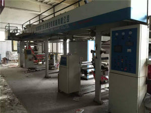 Second Hand High Speed PLC Control Dry Laminating Machine in Sale