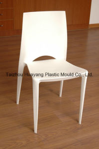 Gas Assisted Chair Mould (HY162) pictures & photos
