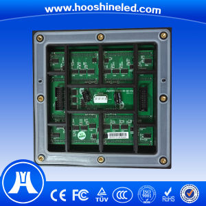 Low Power Consumption P5 LED Outdoor Slim in LED Displays pictures & photos