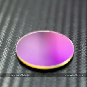China Ir Bandpass Optical Filter, Ir Bandpass Optical Filter