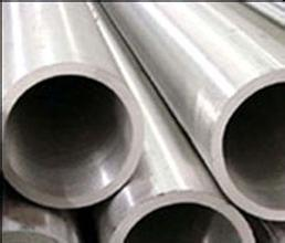Stainless Steel Pipe (hot rolled)