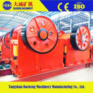 PE Series Large Capacity Ore Stone Crusher pictures & photos