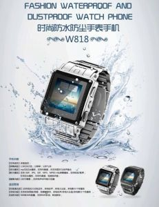 2014 The Latest Fashion Waterproof Watch Mobile Phone (MS010H-W818)