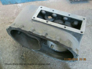 Sinotruck HOWO Spare Part Axles Bridge Box (AZ9231320259) pictures & photos