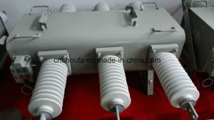 Manufacturer of Outdoor Lbs China Supplier High Voltage Sf6 Load Break Switch