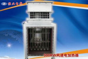 Anti-Explosion Gas Electric Heater pictures & photos