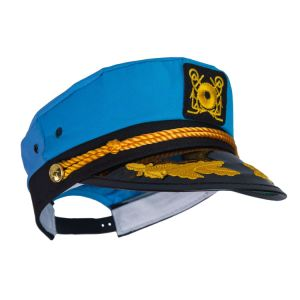 15fd2d28c1c China Captain Hat