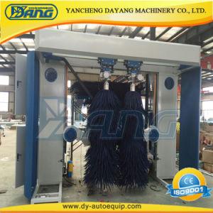 Quick Car Wash >> Automatic Car Wash Machine Quick Clean Equipment