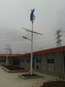 200W Small Axis Vertical Wind Turbine Generator with Silence and safety pictures & photos