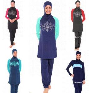 7e6eba1c800 Wholesale Muslim Swimwear Islamic Swimwears Beach Swimsuits for Women