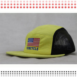 25f55144bef1c China Custom Cycling 5 Panel Camp Hats for Sale - China Hat