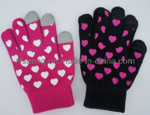 Magic Gloves (ZSKG-0088)