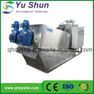 Sludge Dewatering Filter Press Machine for Industrial Wastewater Treatment