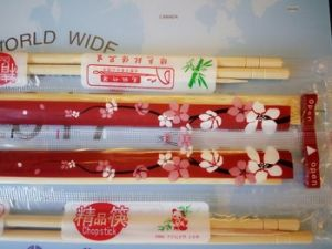 Hot Selling High Quality Bamboo Chopsticks pictures & photos