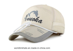 a3948c44208 China Custom Screen Print Animal Baseball Cap with Elastic Band ...