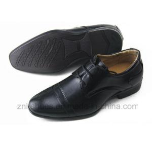 Series (KID-1206-03) - China Boy shoes