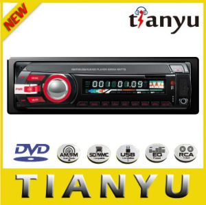 Single DIN Car Am/FM Radio MP3 Player with LCD Screen pictures & photos