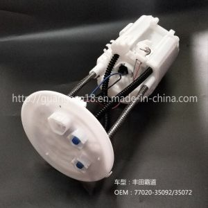 China Fuel Pump Assembly, Fuel Pump Assembly Manufacturers