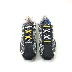 Lazy Untied Elastic Anchor Shoelaces