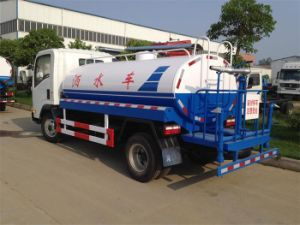 Hot Sale Water Tank Truck of Sinotruk 10t pictures & photos