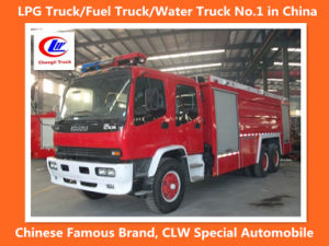 Heavy Duty Isuzu Fire Pumping Truck Price for Sale pictures & photos