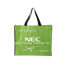 PP Fabric Shopping Bag with Customized Pringting