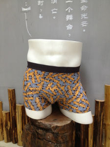 Printed Men Boxers Underwears 004