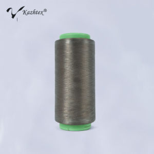 DTY 40d Silver Fiber Filament pictures & photos