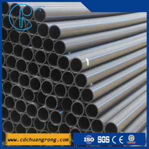 Plastic Tube HDPE Poly Water Pipe pictures & photos