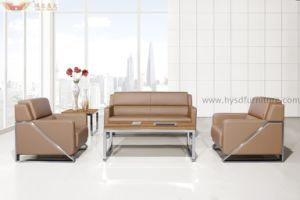 Modern Stylish Living Room Sofa S1019 pictures & photos