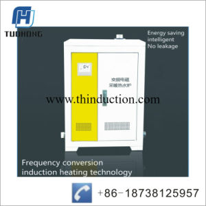 Water Induction Heater