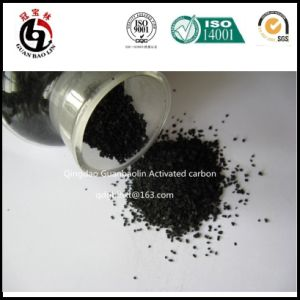 Best China Manufacturer of Activated Carbon Machine pictures & photos