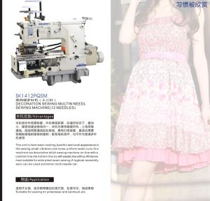 Sk1412pqsm Decoration Sewing Multi Needle Sewing Machine (12 NEEDLES)